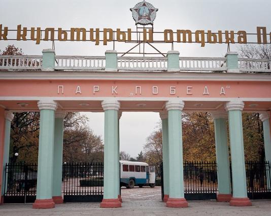 Transnistria-¸-phillegal.org-25